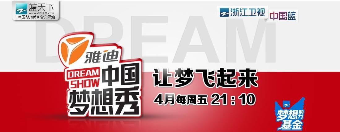 浙江电视台浙江卫视广告价格表