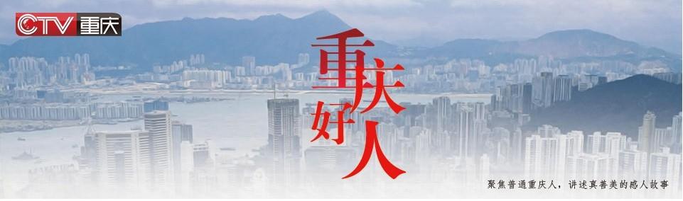 重庆电视台重庆卫视广告价格表